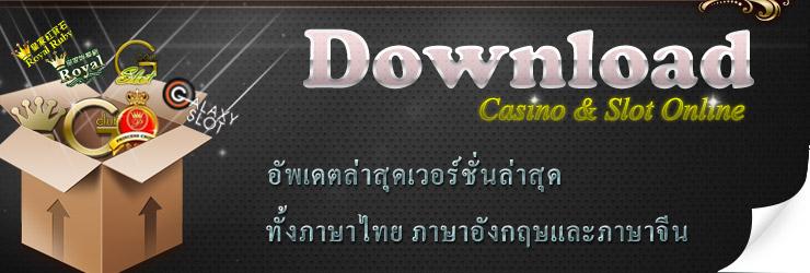 Gclub download casino online