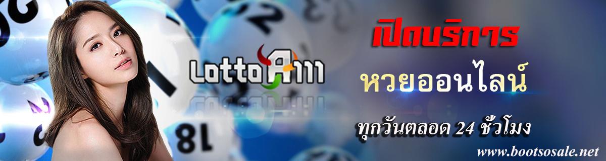 __Lotto_