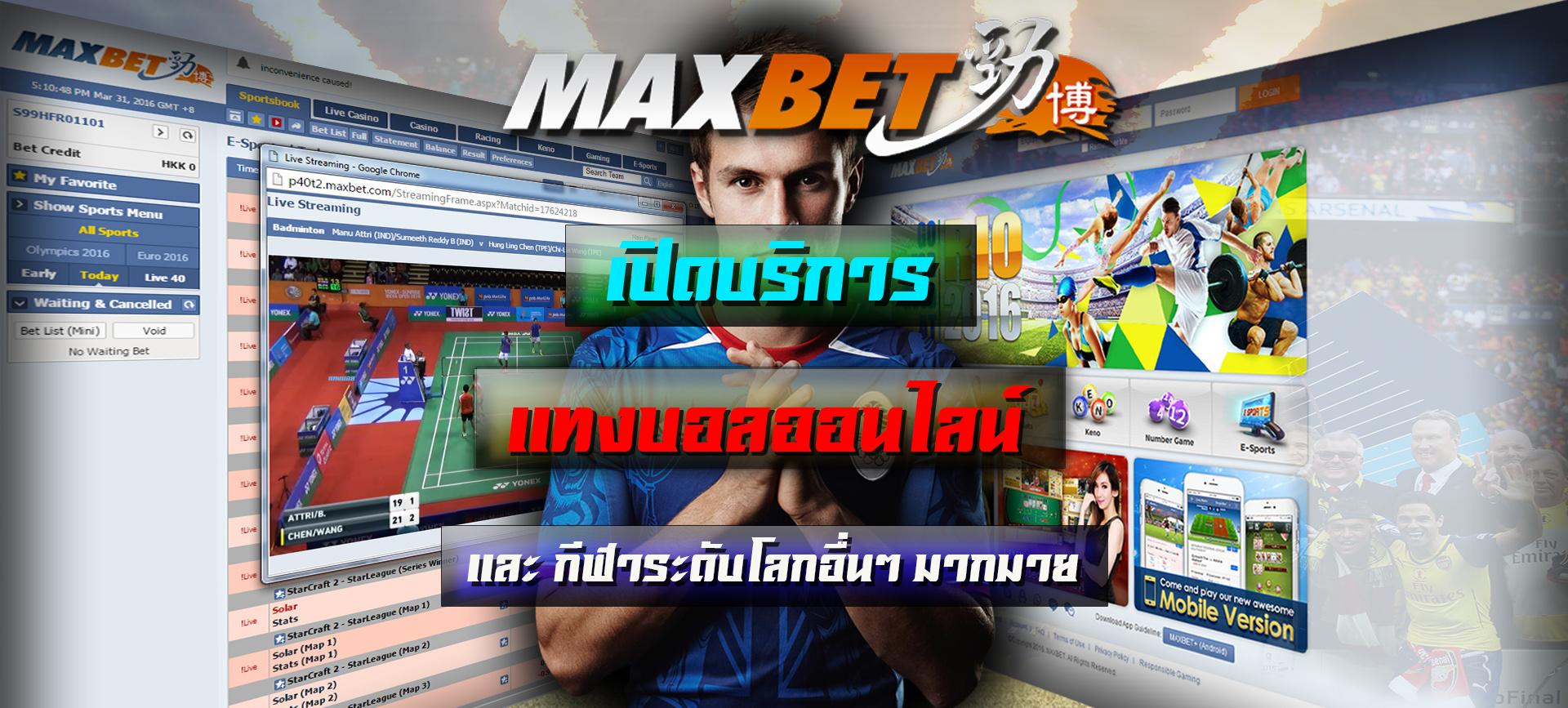 __Maxbet_online